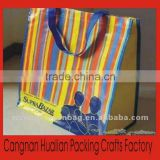 2014 fashion pp non woven laminated promotional handbag( HL-810064)                                                                         Quality Choice