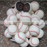 C grade cowhide leather baseball