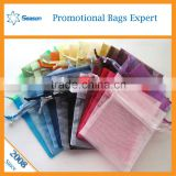 Factory Prices Small Organza Bag Wholesale/Yarn Fabric Draw String Storage bag Printing Pouch                                                                         Quality Choice