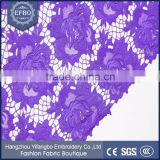 New items of goods in 2016 custom guipure lace fabric african fabrics cord all over embroidery design cheap bridal lace fabric