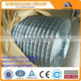 Square Hole Shape and Low-Carbon Iron Wire ribbed steel bar Material welded reinforcement mesh ( ISO9001 Manufacturer)