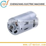 100-240V AC High Voltage DC Motor for Blender Coffee Machine Bean Grinder( RS-5512SA)