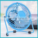 4'' USB MINI FAN