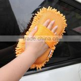 New design car brush car cleaning brush soft bristles car wash brush/automatic car wash brushes