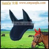 Exquisite Bling Crochet Horse Eyes Fly Mask