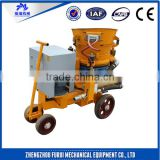 Top quality dry mix spray shotcrete machine/concrete cement shotcrete injector spray machine