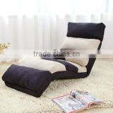 Portable Folding Legless Floor chair/Lounge Sofa/Leisure comfortable Chair Style Sofa