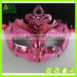 Customized Plastic Imperial Crown plating Halloween Karneval party PVC party Cosplay face mask