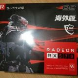 Sapphire Rx570 4G Overseas Edition Desktop PC Chicken Graphics