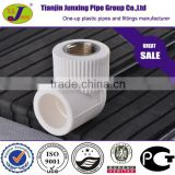 PPR pipe fittings/ ppr fittings female threaded elbow                                                                         Quality Choice