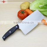 ZY-B11012 7 inch laser color balde cleaver knife for kitchen