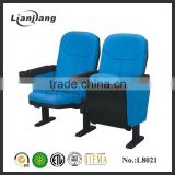 Classical seating for home theater wholesale