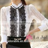 2016 Latest fashion blouse design long sleeve women blouses women top lace blouse fashion