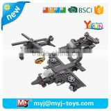 YIRUN building blocks 177pcs games military armored vehicle