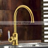 Luxury Design Solid Brass Hot and Cold Gold Plated Kitchen Faucet KNF004A
