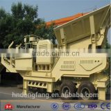 make money Mobile Crushing Plant/Aggregate Mobile Crusher for small scale manufacturing ideas