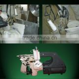 GK2006 high performance portable bag closing sewing machines