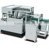 INQUIRY about SZB100J Paper Bag Handle Pasting Machine