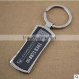 custom metal brushed blank circle printing QR code Keychain