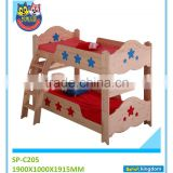 Wholesale Baby Relax Daybed Toddler Bed