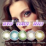 14.5mm Diameter and Yearly Using Cycle Periods Color lens wholesale soft cheap contact eye lenses