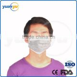 High-quality Disposable 4 Ply Active Carbon Face mask With Earloop Activated Carbon Facemask