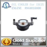 Brand New OIL COOLER for ISUZU P5A 8944016800 with high quanlity and most competitive price.