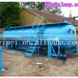 High efficient jet flow air flotation purification machine