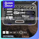 Quinnco 66-PC Socket Wrench Mechanical Tools Names, Names Of Construction Tools
