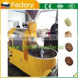 Commercial using gas coffee roaster machine for sale