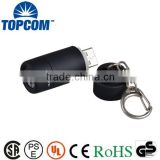 High Tech USB Rechargeable Mini LED Torch Keychain Light with Rotational Switch + PVC Body                                                                         Quality Choice
