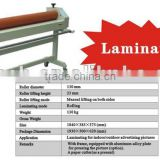 ZY Cold lamination machine