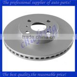 MDC2062 DF4806 DF7268 4351252120 43512-52120 for toyota hiace brake disc
