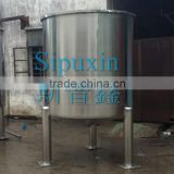 Dairy products cosmetic plant equipment stainless steel water tank