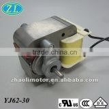 Shaded Pole Nebulizer Motor YJ62-30 with pump assembly: 120/220V,50/60HZ,CL.B,>1000hrs life,ball bearings, UL/VDE/CE/CUL/CCC