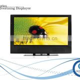 Retail 19 inch lcd dvd sd card player lcd display with motion sensor player in store video advertising full hd player