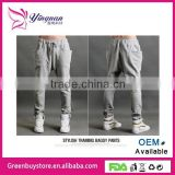 2014 Fashion New Men's Cool Haren Pants Casual Sports Pants Trousers Wholesale or Retail
