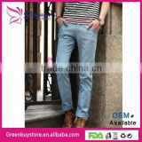 2014 hot sale new style high quality Men's casual pants cotton pants winter autumn warm male slim pants Trousers size