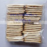 China Supplier Automatic Multi-row Biscuit Tray-free Flow Packaging/ Packing Machine