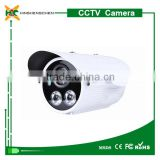 Inquiry about Shenzhen monitoring camera 1200tvl p2p ip cctv camera