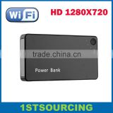 Battery Powered wifi wireless backup camera 720P P2P