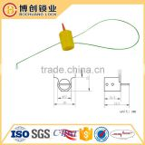 High security electric meter seal