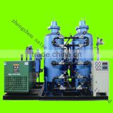 HOT selling oxygen maker machine
