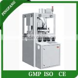 New Condition ZPT Series Economic-type High Speed Tablet Pill Press Machine for Sale (370)