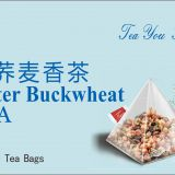 Chinese Healthy Herbal Buckwheat tea bag