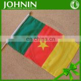 top level country custom red yellow green country hand Cameroon flag