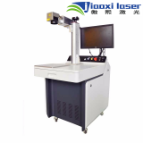 Jiaoxi desktop fiber laser marking machine 30W from Shanghai