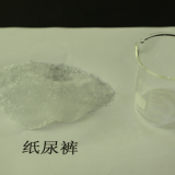 Super Absorbent Polymer Recycle Sap For Agriculture