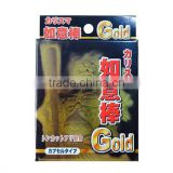 Reliable erection capsules for Beauty and for health , Others also various products also available [GOLD]