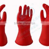 Nature latex Insulating Safety Gloves CE certified                                                                         Quality Choice